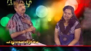 hridaya geetham kadathanad channel