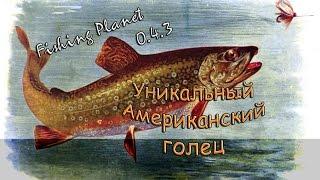 fishing planet в качестве кого застигнуть рыбу