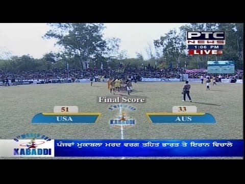 USA vs Australia | Men's | Day 8 | 5th World Cup Kabaddi Punjab 2014