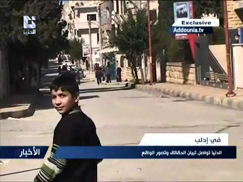Syrian News in Arabic by Addounia TV - 21 Mar 2012
