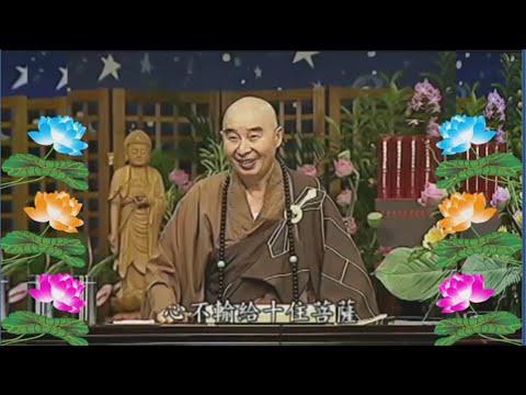 Kinh Đại Phương Quảng Phật Hoa Nghiêm (102 Tập Và Còn Tiếp) (Rất Hay)