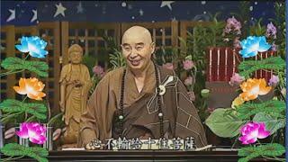 Kinh Đại Phương Quảng Phật Hoa Nghiêm,  tập 0001