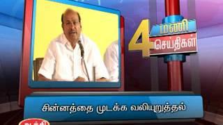26TH APR 4PM MANI NEWS