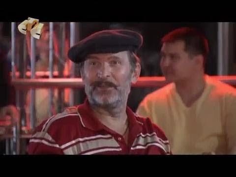 Грузин в боулинг-клубе