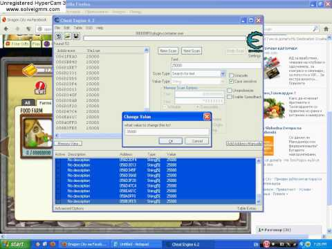 dragon city xp hack cheat engine
