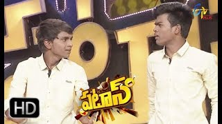Patas | Bindas Brother's Performance  | 1st June  2018 | ETV Plus