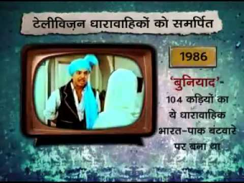 Old Doordarshan Serials   Page 3   My Hindi Forum