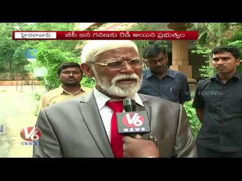 BS Ramulu: BC Commission Ready For Census of Backward Classes | V6 News