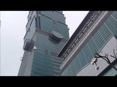 Taipei International Financial Center (Skyscraper Tapei 101) and mall inside
