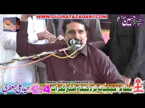 Zakir Syed Sajjad Haider Shumari | 4 Safar 2019 | Machiana Gujrat || Raza Production
