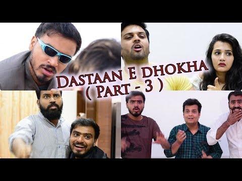 Rishta (Dastaan E Dhokha) Part-3 *Amit Bhadana* thumbnail