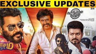 Petta,Viswaasam,Vijay 63, SK 16 | Latest Updates | Rajinikanth | Vijay | Sivakarthikeyan |Atlee