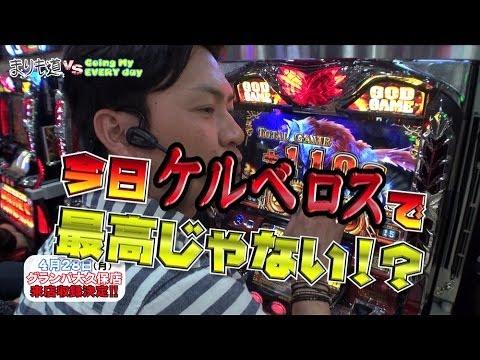vol.21 エブリー vs まりも(超面白対談4) 後編