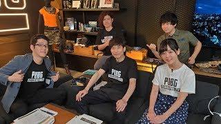 DONKATSU.TV#14 PUBG TOKYO オフィシャル番組