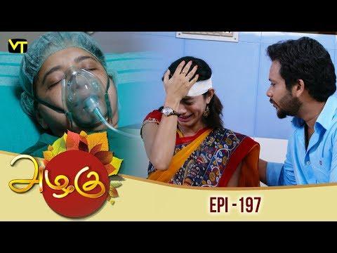 Azhagu - Tamil Serial | அழகு | Episode 197 | Sun TV Serials |  12 July 2018 | Revathy | Vision Time