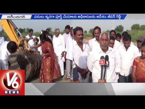 MLA Jeevan Reddy inaugurated Mission Kakatiya work at Karimnagar (02-05-2015)