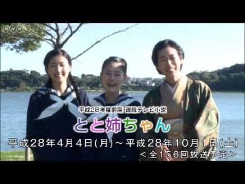 花束を君に カラオケ(hanataba Wo Kimini Karaoke) / 宇多田ヒカル(Hikaru Utada)