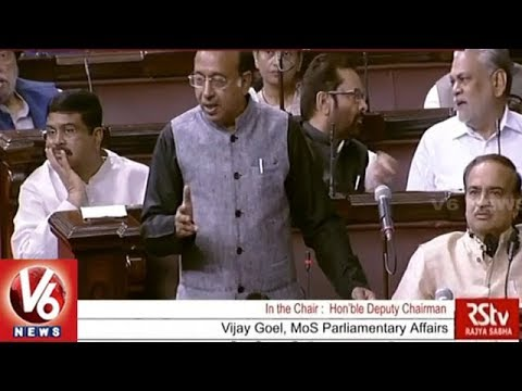 Opposition Parties Demanding For Discussion On Rafale Deal In Rajya Sabha | V6 News