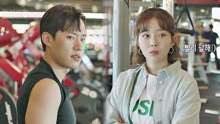 <바람이 분다>의 또 다른 케미 커플 → 김성철(Kim Sung-cheol)♡김가은(Kim Ga-eun) 〈바람이 분다(thewindblows)〉 스페셜