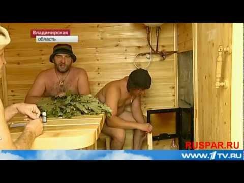 seks-video-russkiy-bane-onlayn