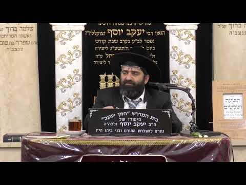 הרב אייל עמרמי כי ימוך אחיך והחזקת בו שיעור מבית הכנסת בורוכוב