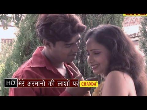 Hindi Sad Songs - Mere Armano Ki Lason Par | Dard Tumharea Aashk Hamarea | Md Shabab video