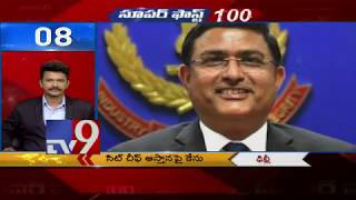 Super Fast 100 || Speed News || 22-10-18