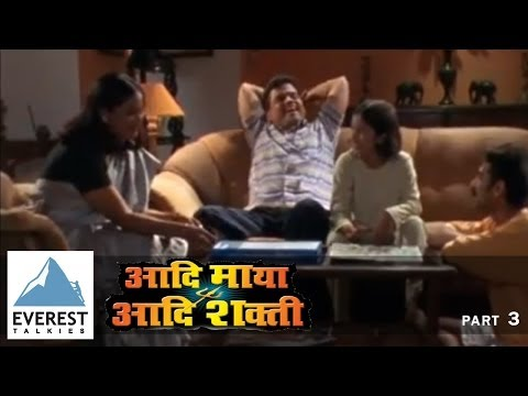 Aadi Maya Aadi Shakti - Part 3 Of 4 - Devotional Marathi Movies...