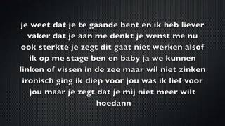 Monica Geuze - Laten gaan ( lyrics video ) ft. Ronnie Flex, Mafe, Frenna, Emms & Abira