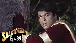 Shaktimaan - Episode 39