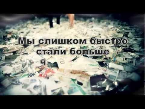 рв фильм:
