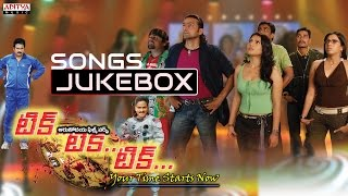 Aadhi Bhagavan - Tik Tik Tik Telugu Movie Songs Jukebox || Brahmaji, Krishna Bhagavan, Sairabhanu