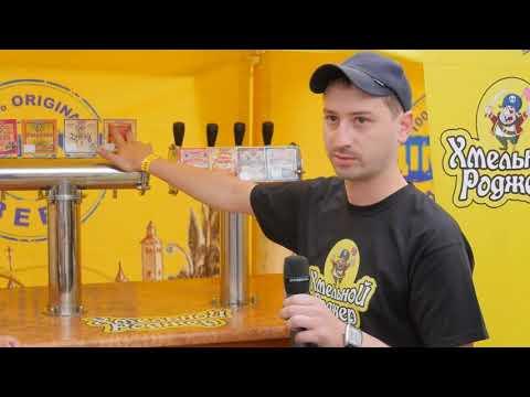 Хмельной Роджер на пивном фестивале в г.Николаев