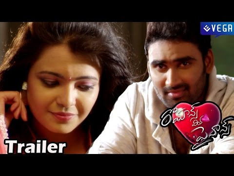 Romance with Finance Movie - Trailer - Latest Telugu Movie 2014...