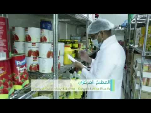 Green Apple Investments Riyadh  Office Profile