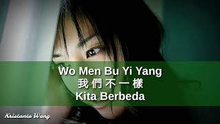 Download Lagu Wo Men Bu Yi Yang - Kita Berbeda - 我們不一樣 - 大壯 Da Zhuang Gratis STAFABAND