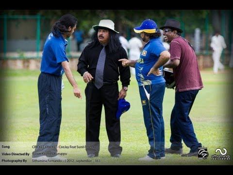 (English Version)Cricket Cricket- CeeJay Feat Sunil Perera www...
