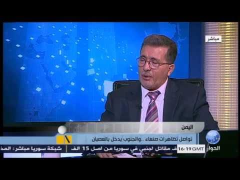 د.محمد الفقية وتعليقه على الغليان اليمني  ودخول الجنوب في العصيان