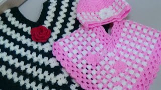 HOW TO MAKE A CROCHET  PONCHO