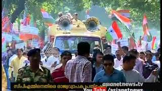 BJP protest outside AKG Bhavan in Delhi