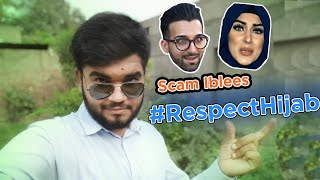 I support Ducky Bhai  S9 Super Slow Motion  #RespectHijab   My new laptop   VLOG11