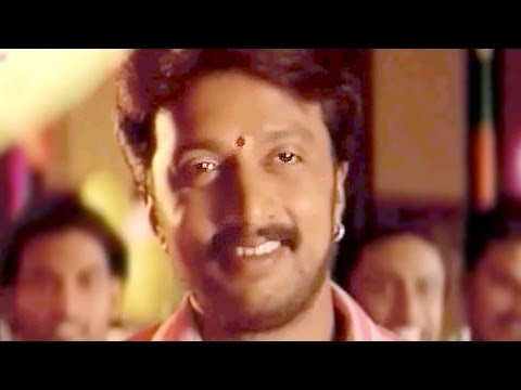Happy Happy Birthday - Sudeep, Maa Kasam Song