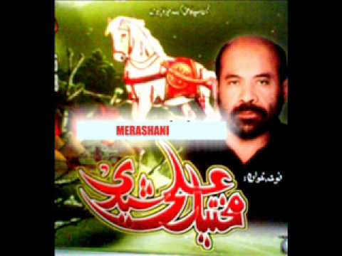 Mukhtar Ali Sheedi 2010-11[ Baad Ghaazi De Karbala].wmv video
