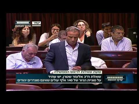 MK elazar stern (Yesh Atid) asked Prime Minister Netanyahu whether the conversion and Diaspora