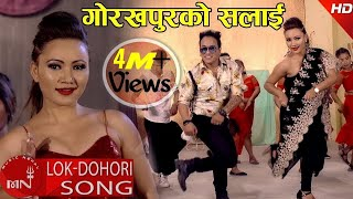 download lagu New Nepali Lok Dohori  Gorakhpur Ko Salai - gratis