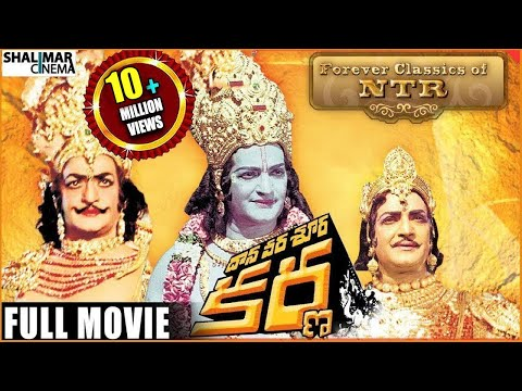 Daana Veera Soora Karna Full Movie || Ntr, Sharada video