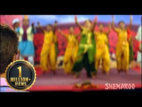 Tumha Baghun Tol Maza Gela - Hot Resham Tipnis - Bakula Namdev...