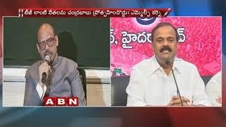 TRS MLC Karne Prabhakar Slams Rajya Sabha Member TG Venkatesh