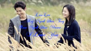 hmong sad song 2017 #29, เพลงม้งซึ้งๆ 2017
