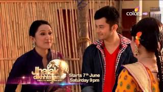 Bani - बानी - 26th May 2014 - Full Episode(HD)